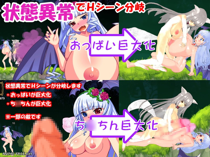 Futanari succubus ReaseLotte Adventure 3 ~Captured ReaseLotte~ [2017] [Cen] [Action, 3DCG] [JAP] H-Game