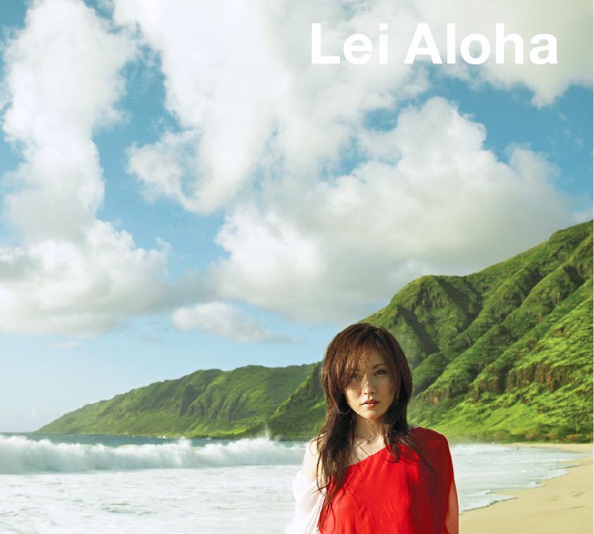 20170417.0809.11 melody. - Lei Aloha cover.jpg