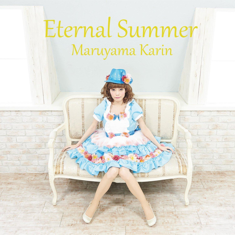 20170421.0444.12 Karin Maruyama - Eternal Summer cover.jpg