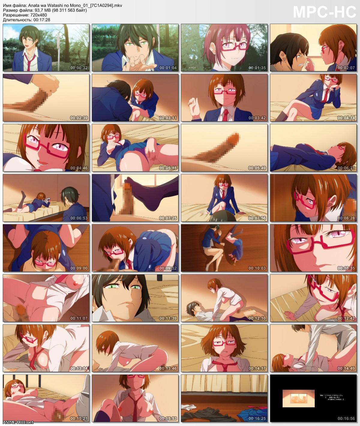 Anata wa Watashi no Mono: Do S Kanojo to Do M Kareshi [Ep.1-2] [JAP,ENG,CHI] Anime Hentai