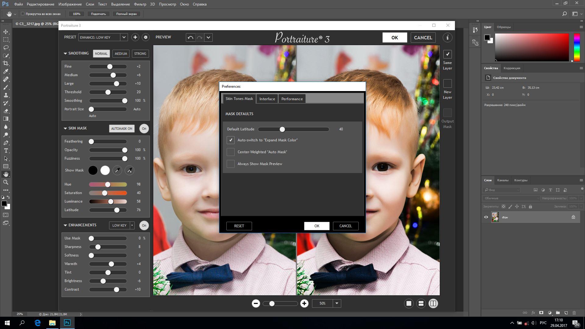 Imagenomic Portraiture 3.0.2 build 3027 CE RePack (2017) Английский
