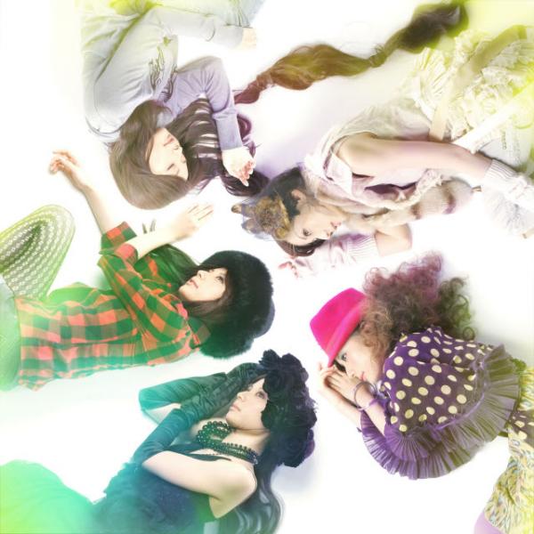20170501.1548.08 Satomi Takasugi - Prism cover 1.jpg