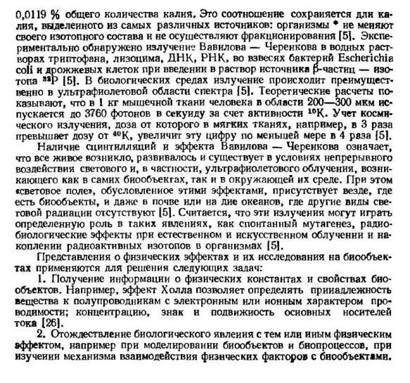 http://i4.imageban.ru/out/2017/05/02/0d5bac7f87f44bef825098b5b65b9c98.jpg