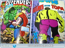 Marvel Официальная коллекция комиксов №87 -  Мстители. Война с Защитниками