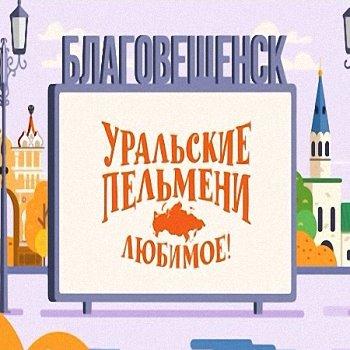 http://i4.imageban.ru/out/2017/05/11/ba9605086163521ff4d327457b48c08d.jpg