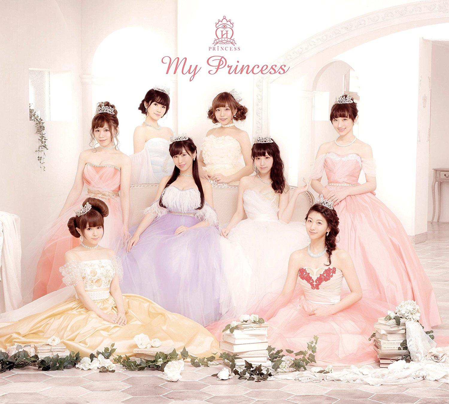 20170518.1644.03 Houkago Princess - My Princess cover.jpg