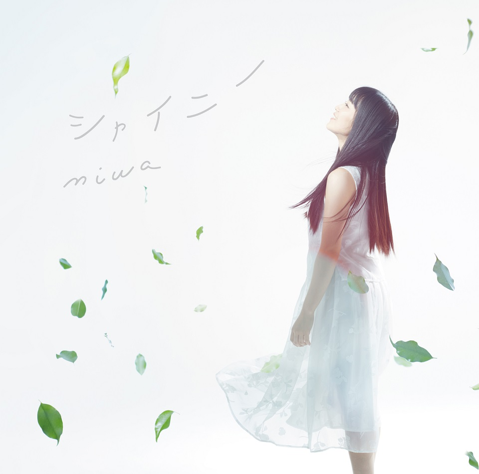 20170529.1745.3 miwa - Shiny cover 1.jpg