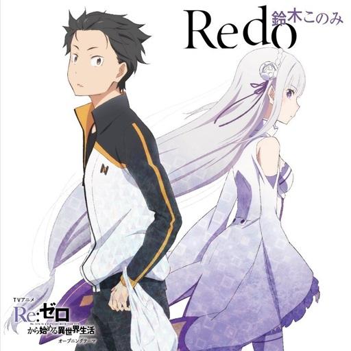Kenichiro Suehiro, VA - Re: Zero kara Hajimeru Isekai Seikatsu (2016) 7 CD [MP3|320 Kbps|CBR] <Soundtrack, Instrumental, Classical Crossover, Score>