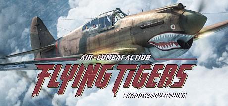 Flying Tigers Shadows Over China-CODEX