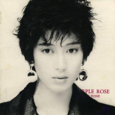 20170611.0436.2 Mariko Tone - Purple Rose (1985) cover.jpg