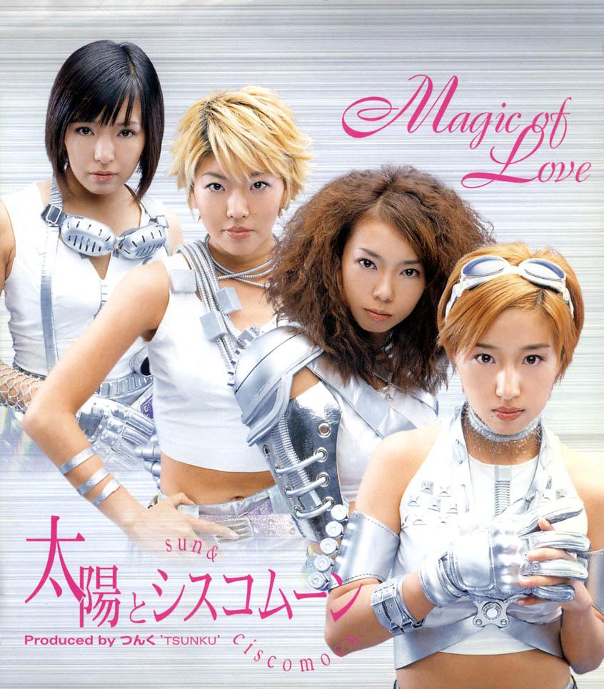 20170615.0936.5 Taiyou to Ciscomoon (TC Bomber) - Magic of Love (FLAC) cover.jpg