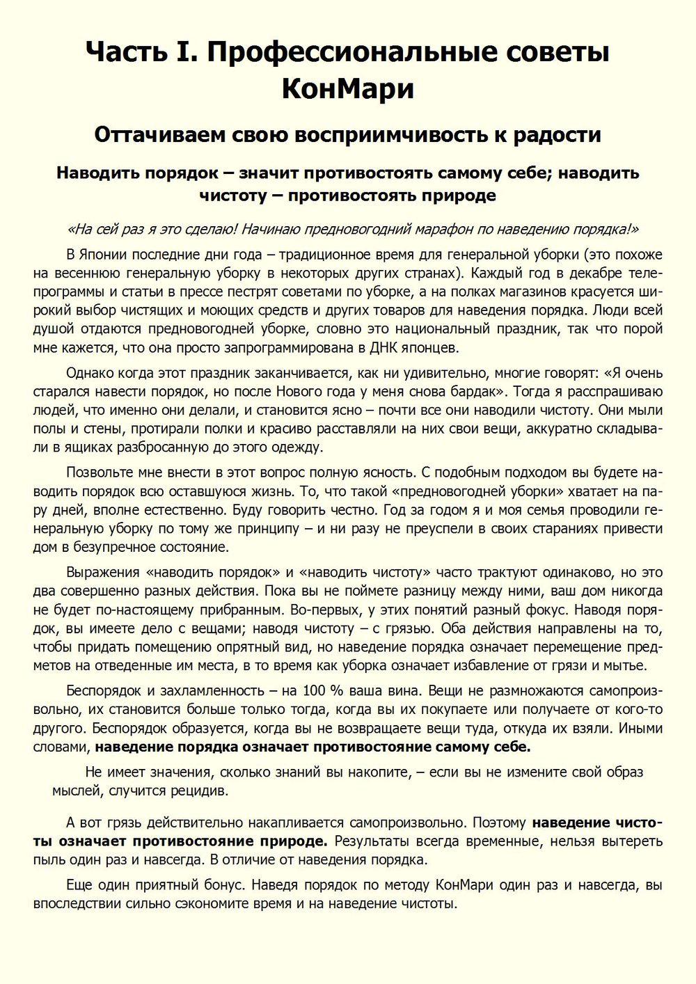 http://i4.imageban.ru/out/2017/06/21/100400a4889443a2c672ea707dfa191f.jpg
