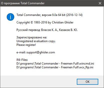 Total Commander 9.0a Freemen 17.6 Full RePack & Portable (2017) Multi / Русский