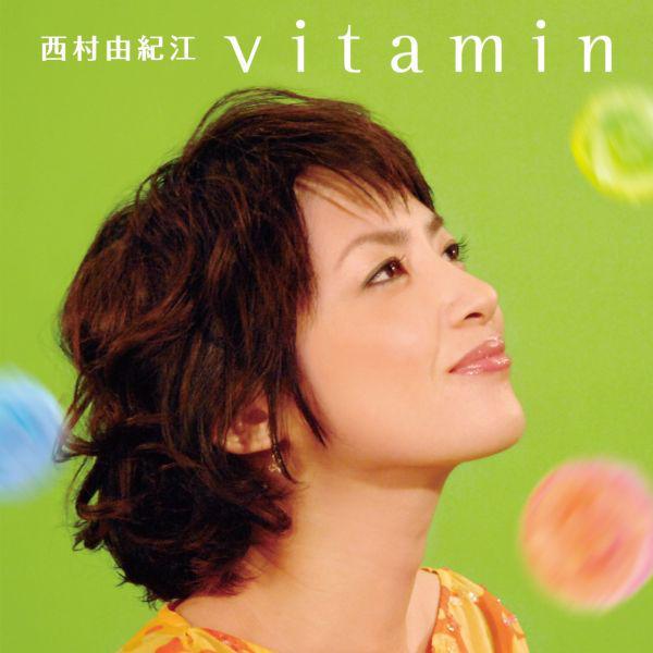 20170627.2308.6 Yukie Nishimura - Vitamin cover.jpg