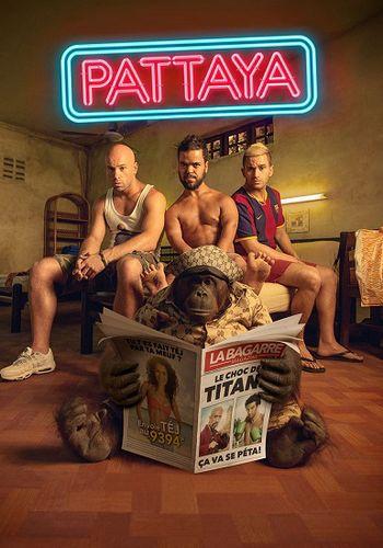 Мальчишник в Паттайе / Pattaya (2016) HDRip от Generalfilm | КПК | iTunes