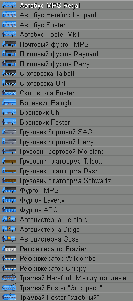 OpenGFX + Road Vehicles 0.4.1.png