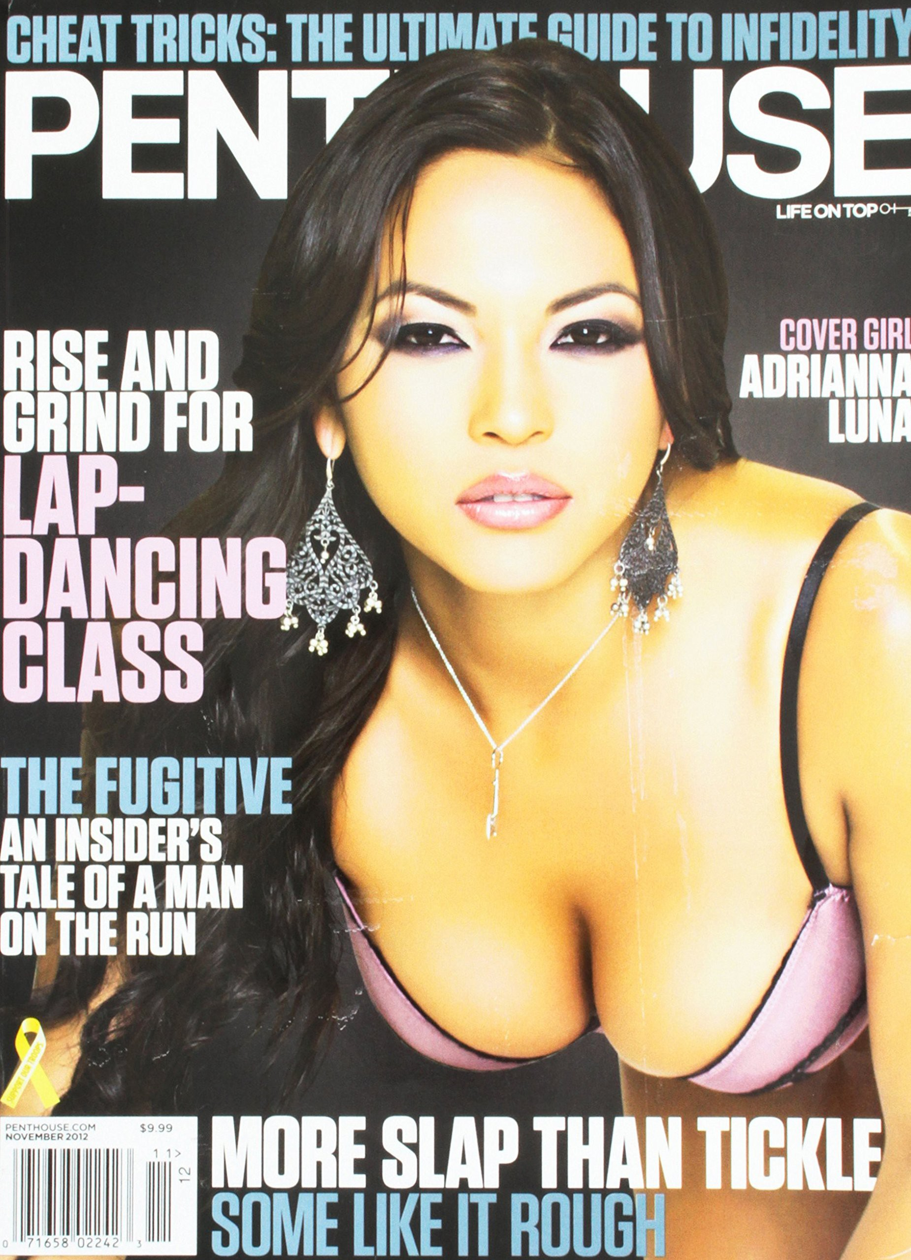 Эротические онлайн журналы — pic 5