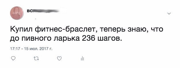 Статья 22