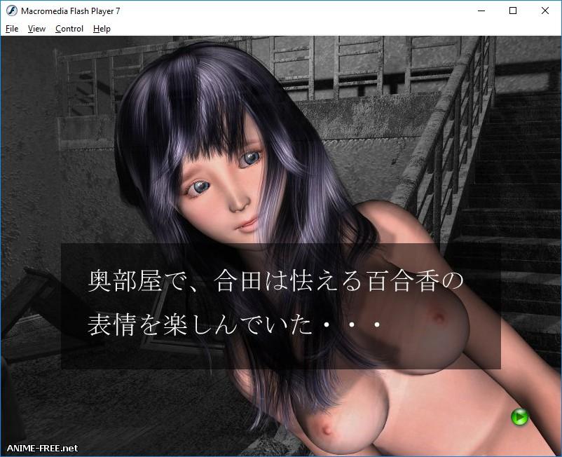 Type R / Голубая кровь [2006] [Cen] [Animation, 3DCG, Flash] [JAP] H-Game