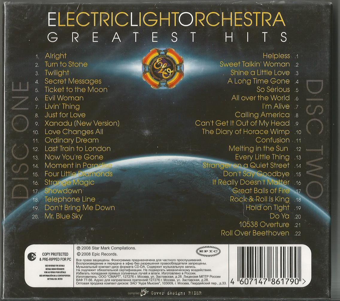 Electric Light Orchestra Greatest Hits Records Lps Vinyl