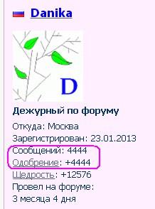 http://i4.imageban.ru/out/2017/07/23/697447dd14e0cbb97af69c139331129d.png