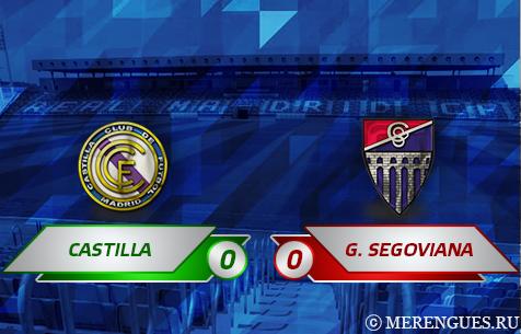 Real Madrid Castilla - Gimnastica Segoviana CF 0:0