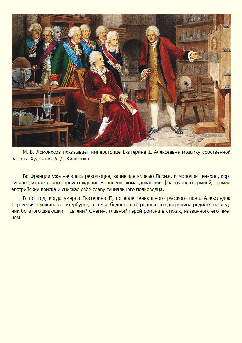 http://i4.imageban.ru/out/2017/08/03/a2a84dd89b473e331983e1303fe15764.jpg