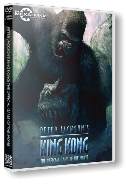 Peter Jackson's King Kong: The Official Game of the Movie (2005) PC | Repack через R.G. Механики