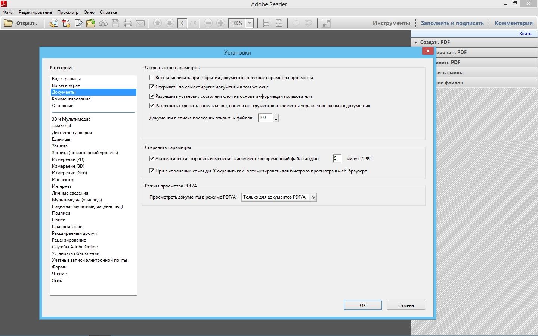Adobe Reader XI 11.0.22 (2017) RePack by KpoJIuK