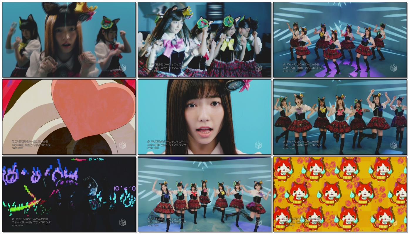 20170901.0043.26 NyaKB with Tsuchinoko Panda - Idol wa Unyanya no Ken (PV) (JPOP.ru).ts.jpg