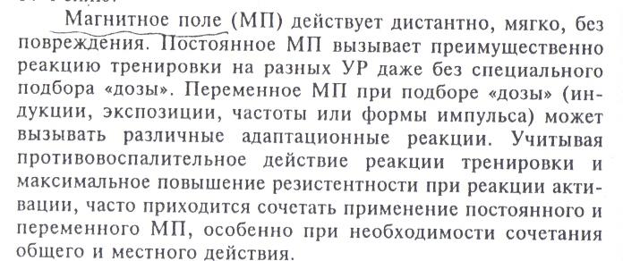 http://i4.imageban.ru/out/2017/09/02/47c78794b32ff6ec0e697f8ebbd98202.jpg