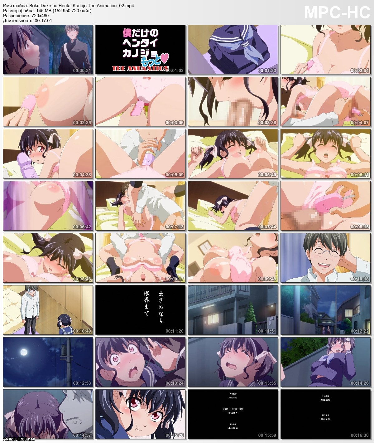 Boku Dake no Hentai Kanojo The Animation [Ep.1-2] [JAP,ENG,CHI] Anime Hentai