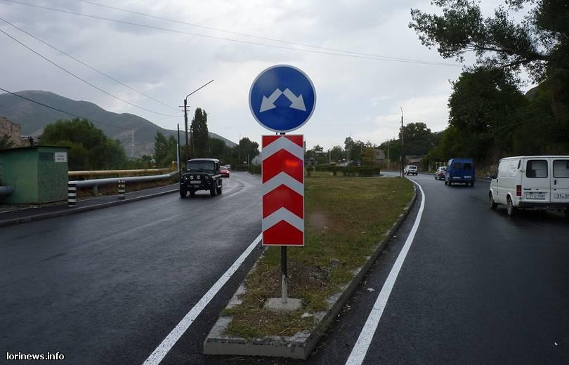 Մ-6 միջպետական ճանապարհի վրա տեղադրված նշաններին հետևելը կարող է ճակատագրական դառնալ(Ֆոտո)