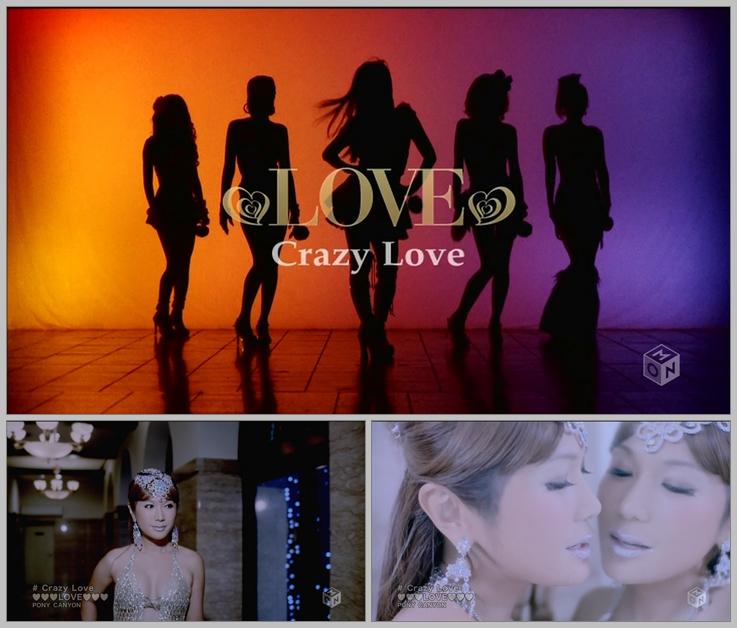 20170913.0229.01 Ai Haruna - Crazy Love (PV) (JPOP.ru).ts.jpg