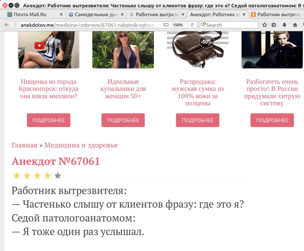 http://i4.imageban.ru/out/2017/09/14/9020e58ba75bbc4ceb3414b2aa40b903.png