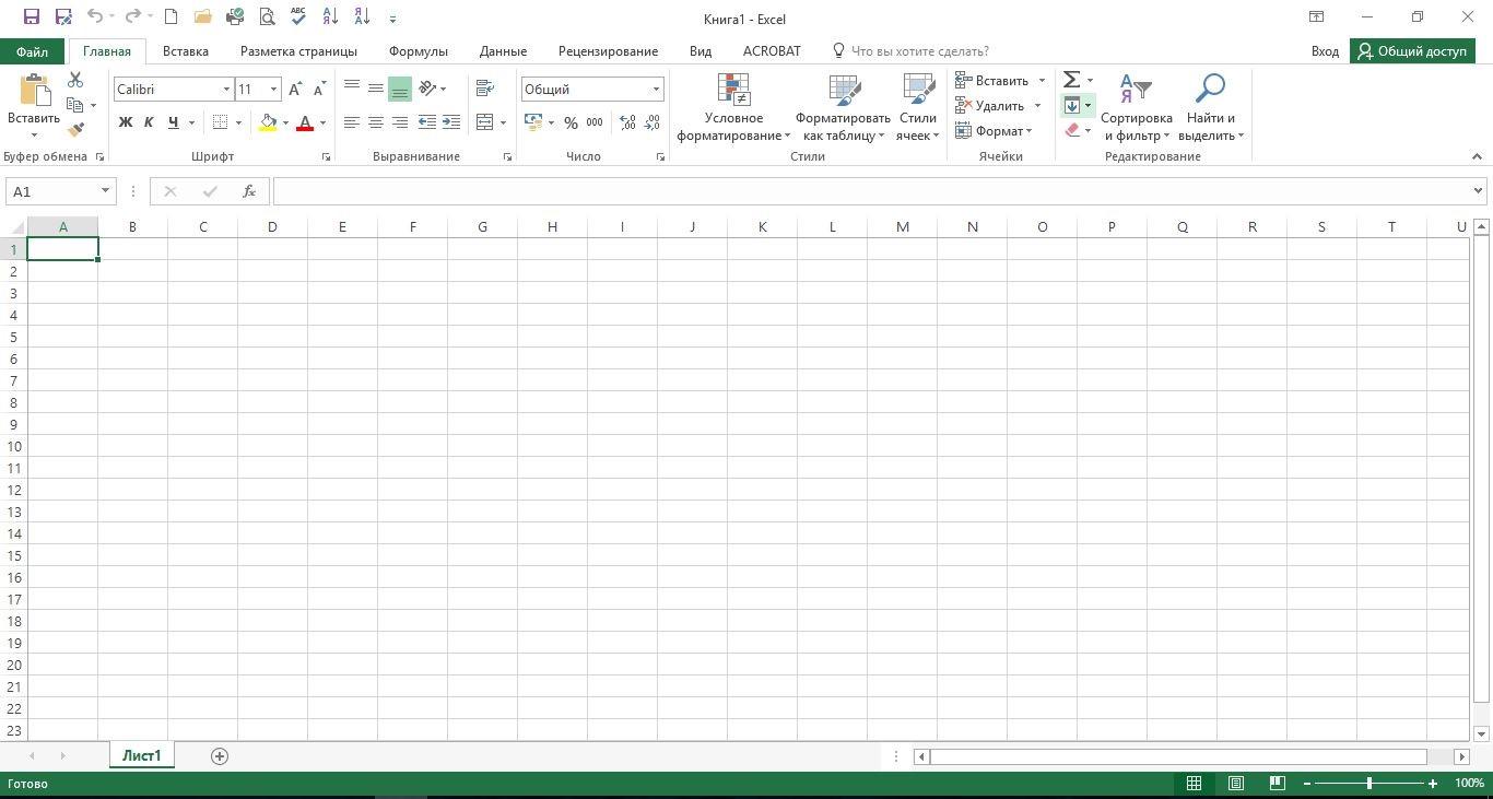 Microsoft Office 2016 Standard 16.0.4549.1000 RePack by KpoJIuK (2017.09)