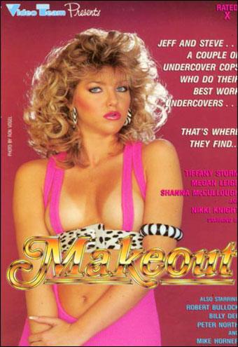 Целоваться / Make Out (1988) VHSRip |