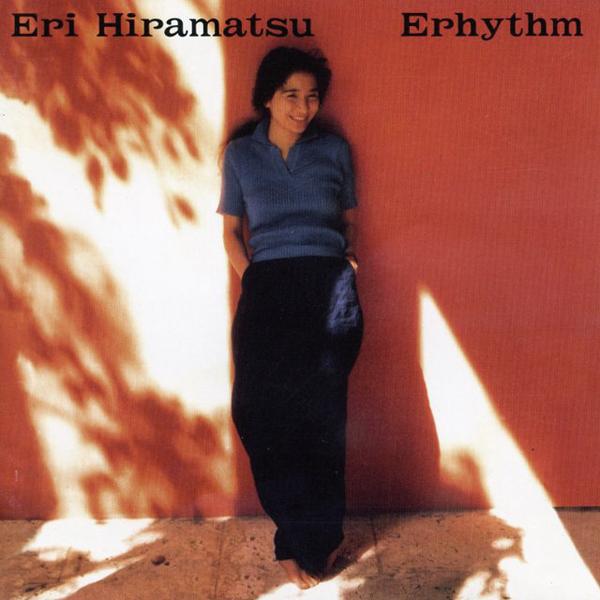20170919.0703.05 Eri Hiramatsu - Erhythm (1992) cover.jpg