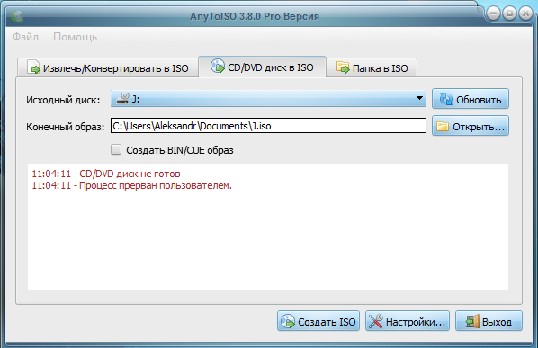 AnyToISO [3.9.1 Build 610 Pro] (2018/PC/Русский), RePack & Portable