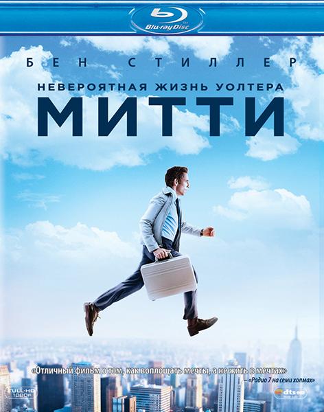 Фильм дикая (2014) скачать торрент в хорошем качестве hd 1080.