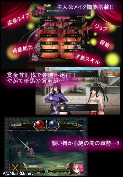 Witch Knights Saga [2016] [Cen] [sRPG] [JAP] H-Game