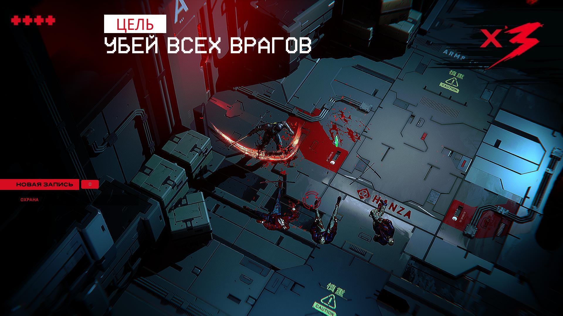 Ruiner [v 1.01] (2017) PC | Repack от Covfefe
