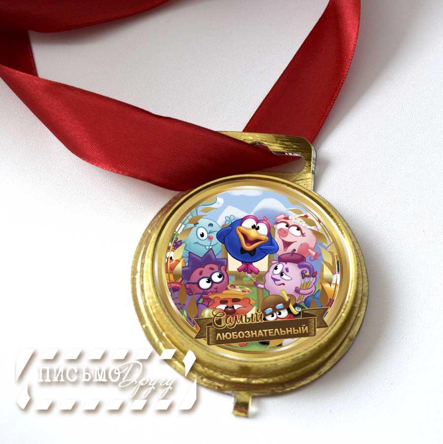 Смешарики медали картинки