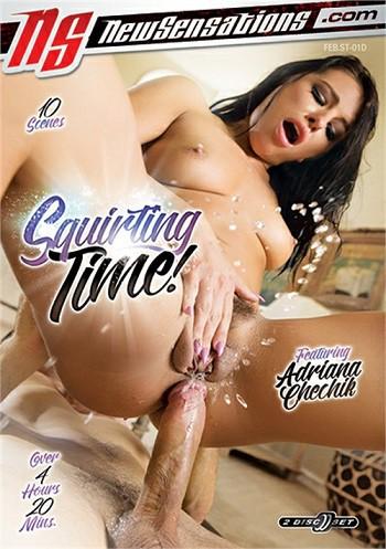 Время Брызгать! / Squirting Time! (2017) DVDRip |