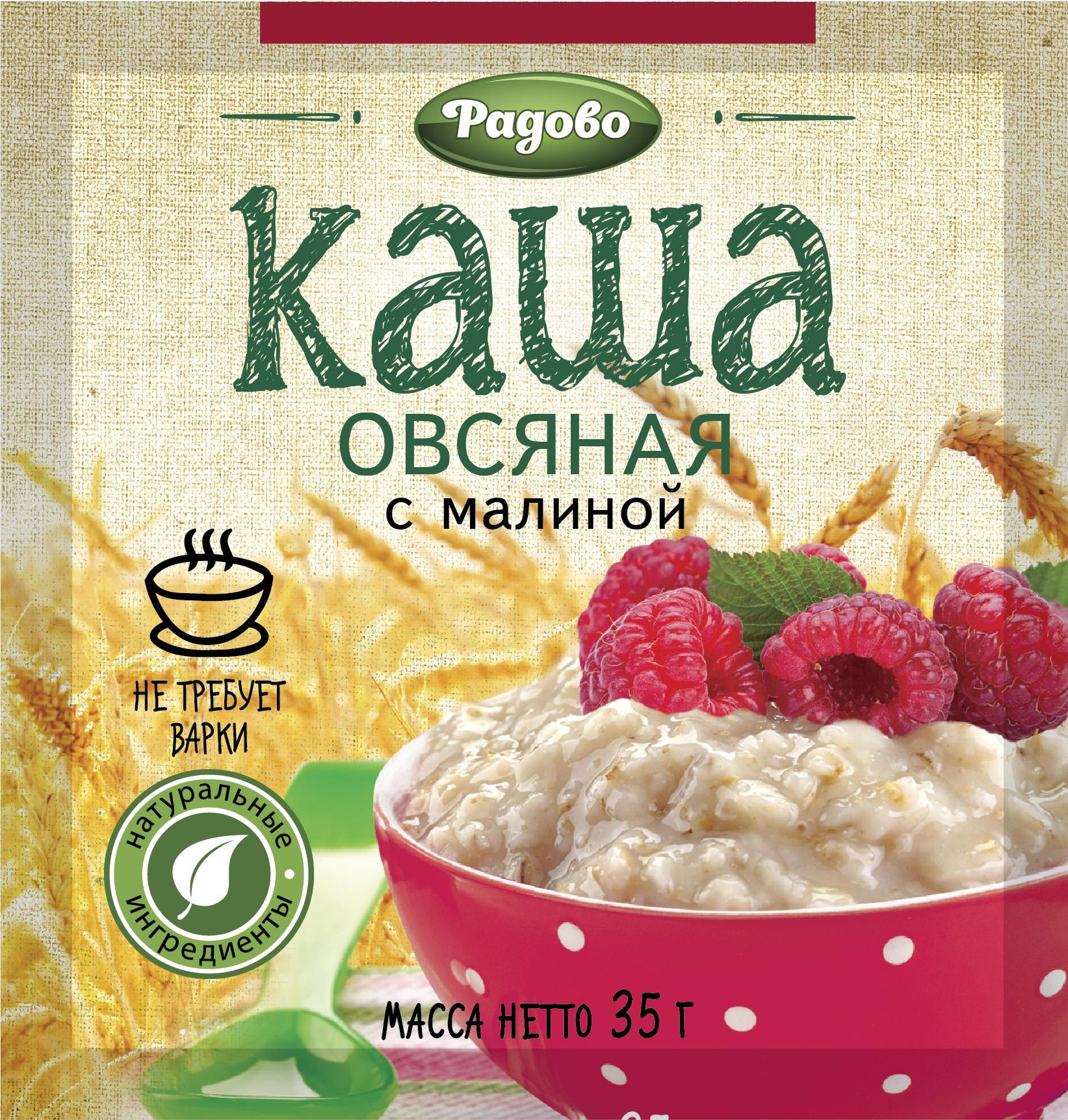 Paket_kasha_malina 120x125.jpg
