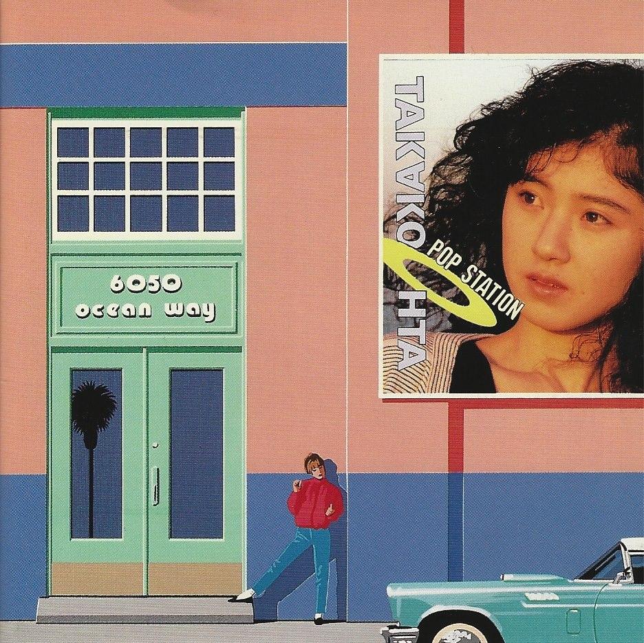 20171021.1950.7 Takako Ohta - Pop Station (1987) (FLAC) cover.jpg