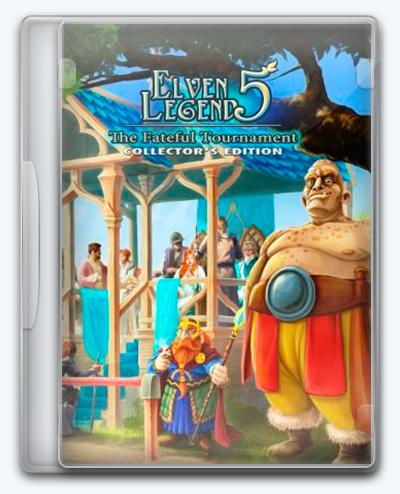 Elven Legend 5: The Fateful Tournament / Эльфийская легенда 5: Роковой турнир (2017) [Ru] (1.0) Unofficial [Collector's Edition / Коллекционное издание]