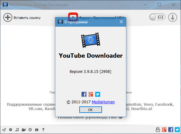 MediaHuman YouTube Downloader 3.9.8.17 (0611) (2017) PC | RePack & Portable by ZVSRus