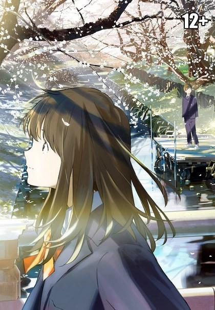 Tsuki ga Kirei | Какая красивая луна! | Прекрасна, как луна [2017, TV, 12 эп. + 1 OVA] BDrip 1080p 10bit raw