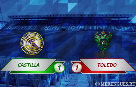 Real Madrid Castilla - CD Toledo 1:1